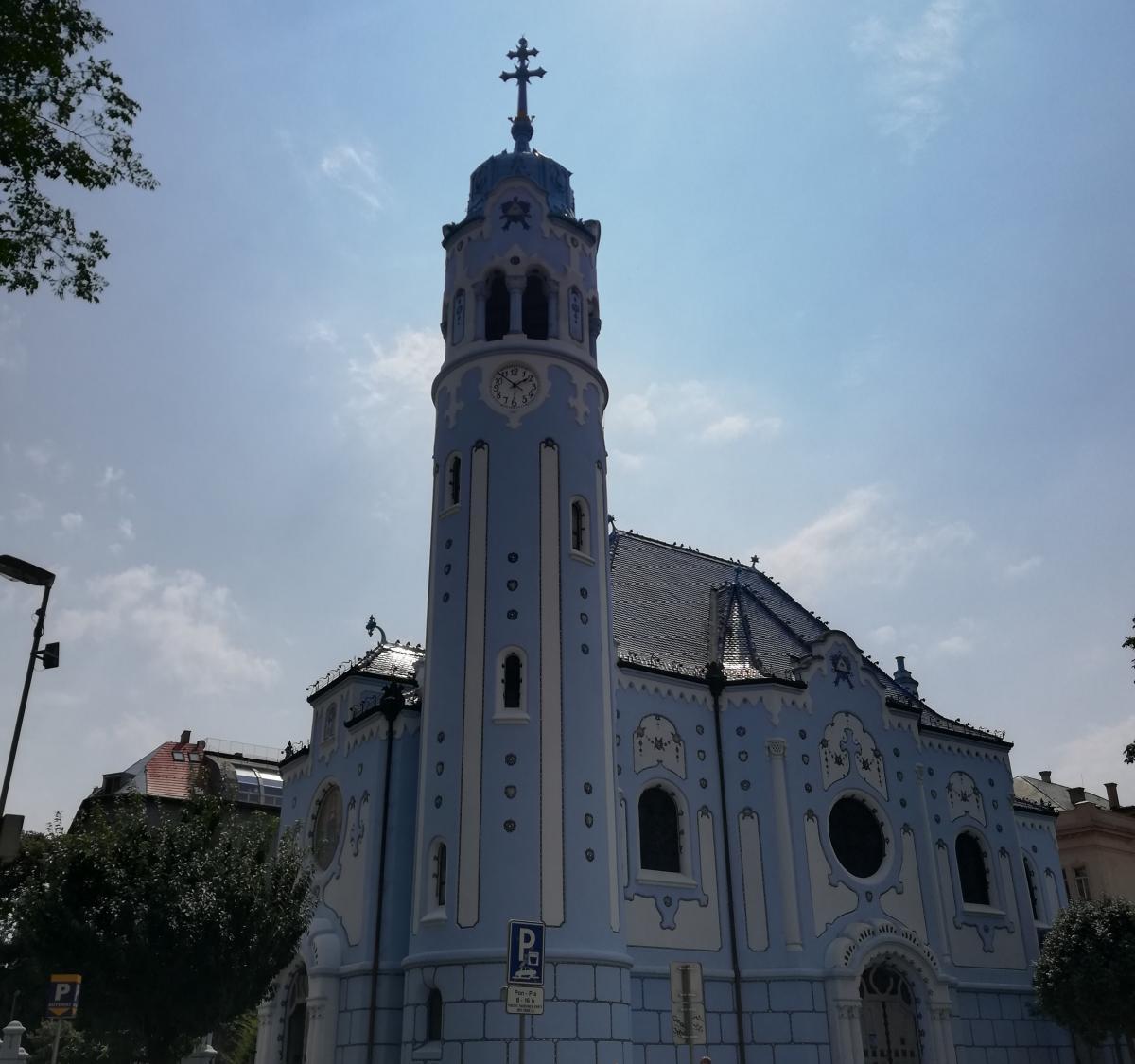 Голубая церковь в Братиславе / Фото Марина Григоренко