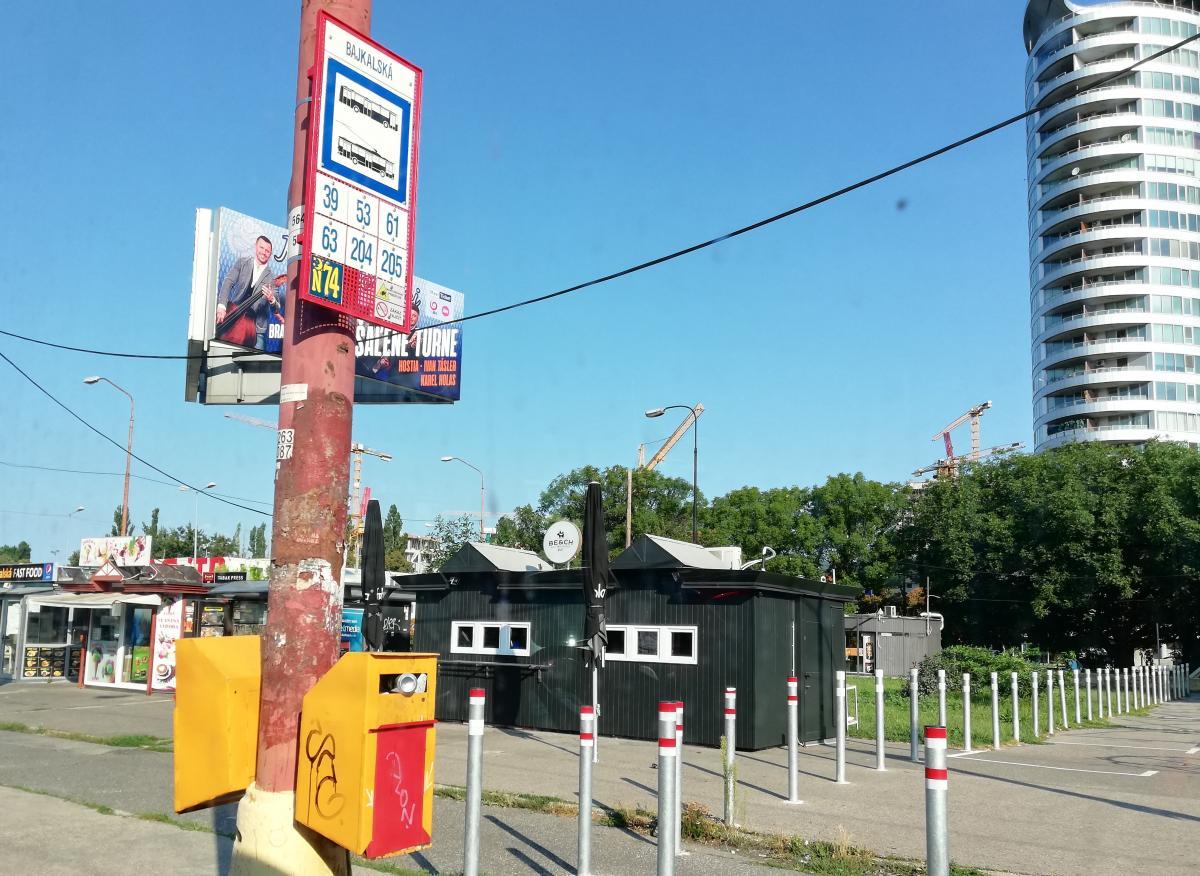 Другая Братислава - с МАФам и бигбордами / Фото Марина Григоренко