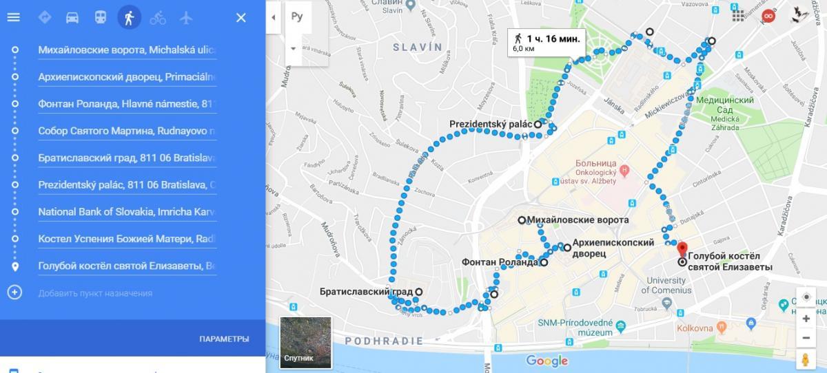 Вот так выглядит маршрут по основным достопримечательностям / Скриншот