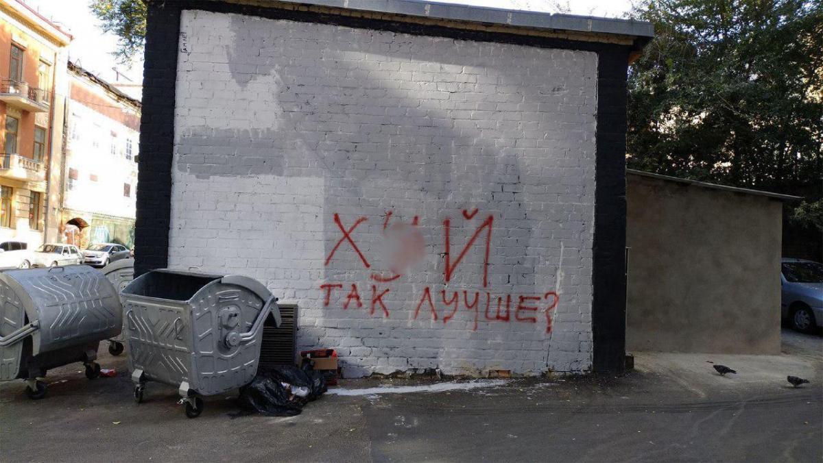 Так може і не краще, але звичніше для деяких мешканців планети / фото facebook.com/LiveKharkov