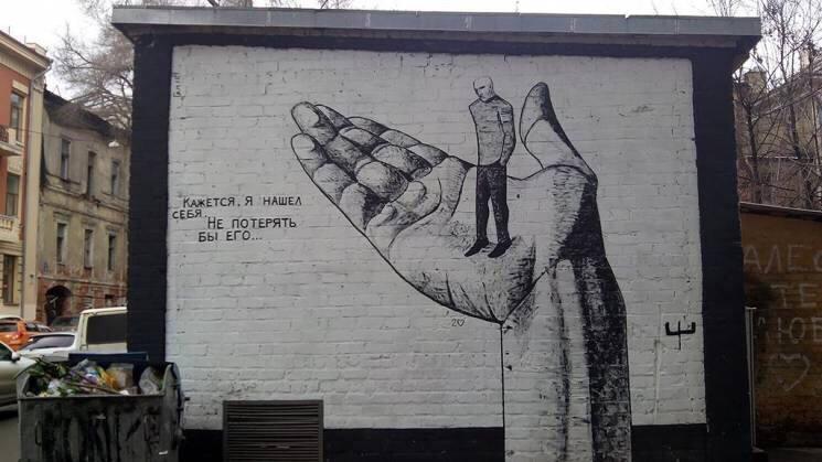 У 2016 році відомий вуличний художник намалював на стіні цікаве філософське графіті / фото facebook.com/LiveKharkov
