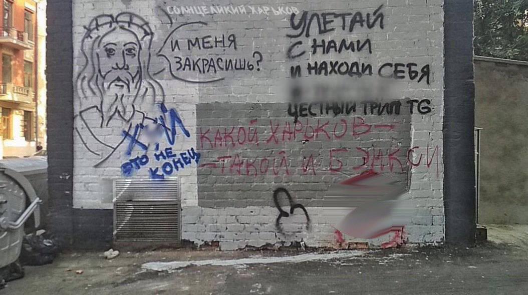 """А тепер стіна виглядає взагалі """"ідеально"""" - як звикли / фото facebook.com/XarkivRulit"""