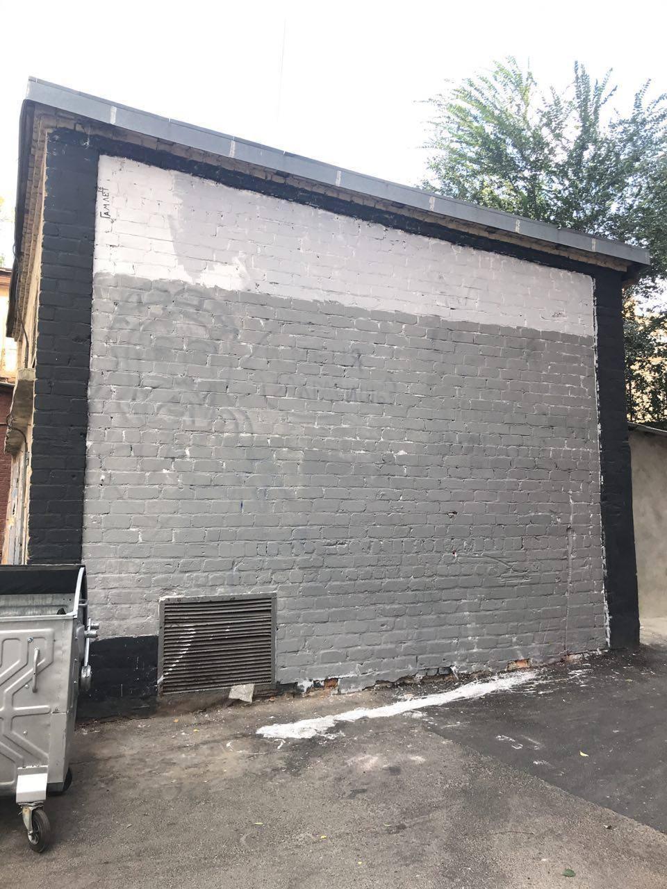 Стіну знову зафарбували / фото facebook.com/myharkov
