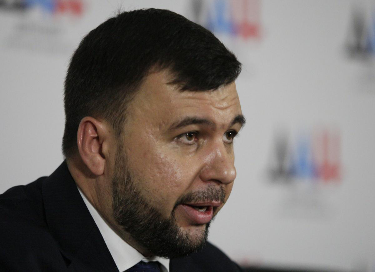 Денис Пушилин / REUTERS