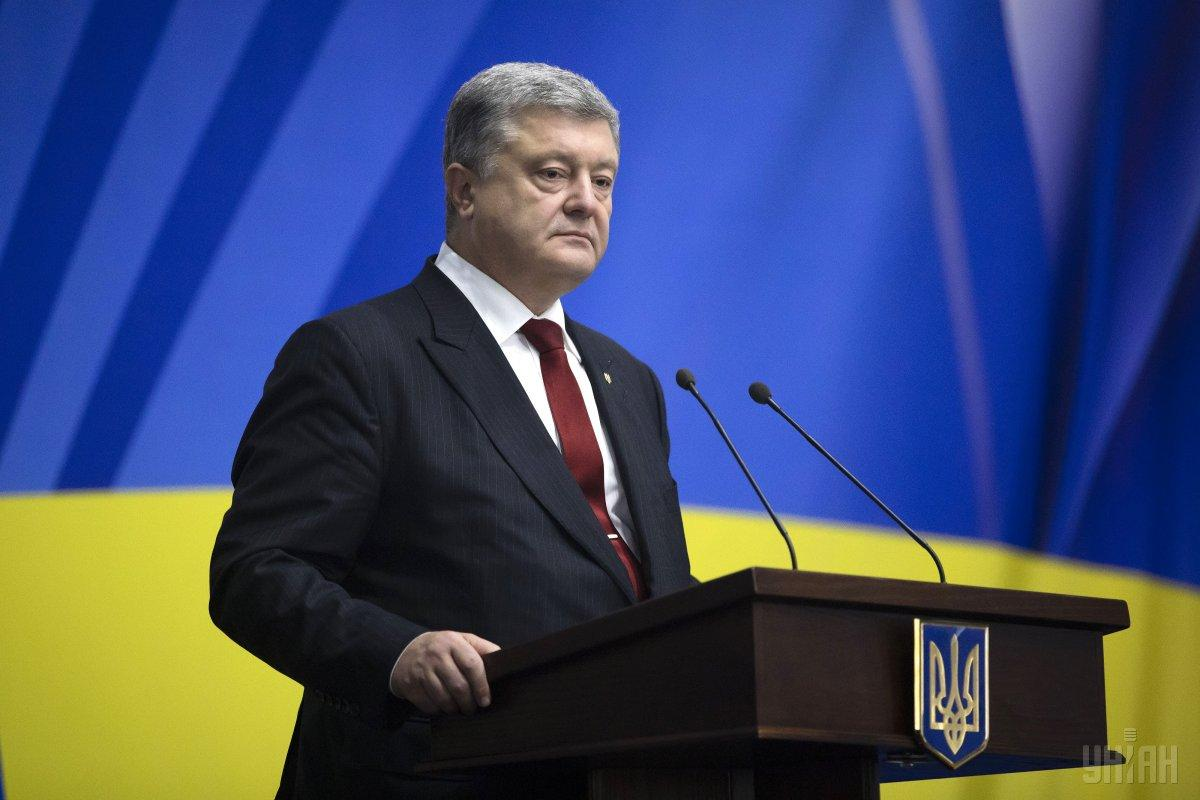 Порошенко ввел и действие решение СНБО о военном положении / фото УНИАН