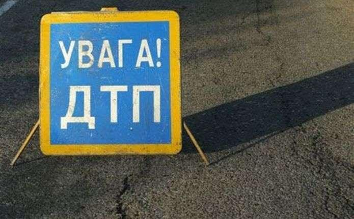 The sign says Attention! Traffic accident / Ruslan Forostyak