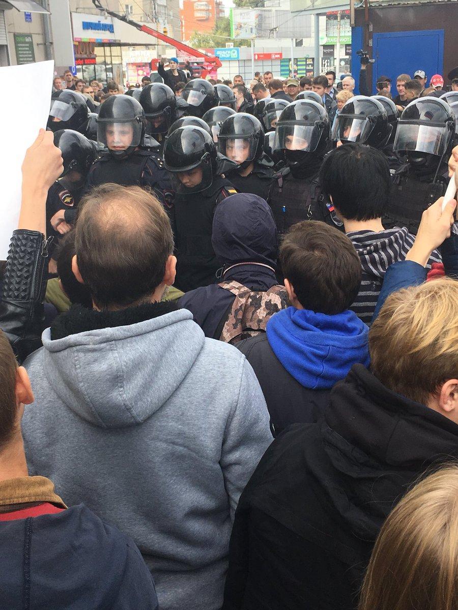 На акціях протесту почалися затримання / фото twitter.com/Ulyashark