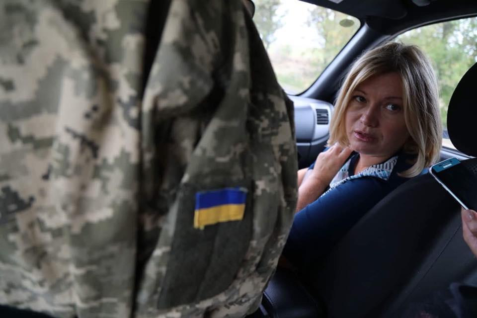 Геращенко на Донбасі ознайомилася із системою придушення ворожого мовлення / фото facebook.com/iryna.gerashchenko