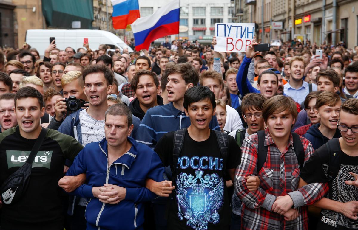 Учасники протестів у РФ 9 вересня / REUTERS