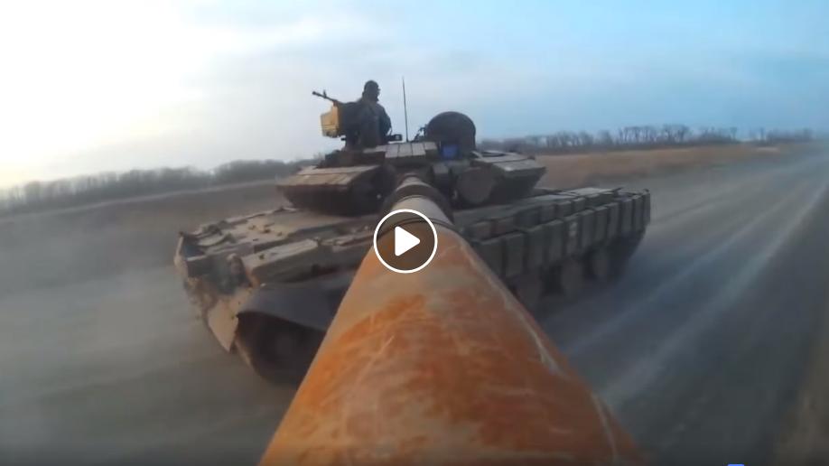 В Україні 9 вереснявідзначаютьДень танкістів / скріншот