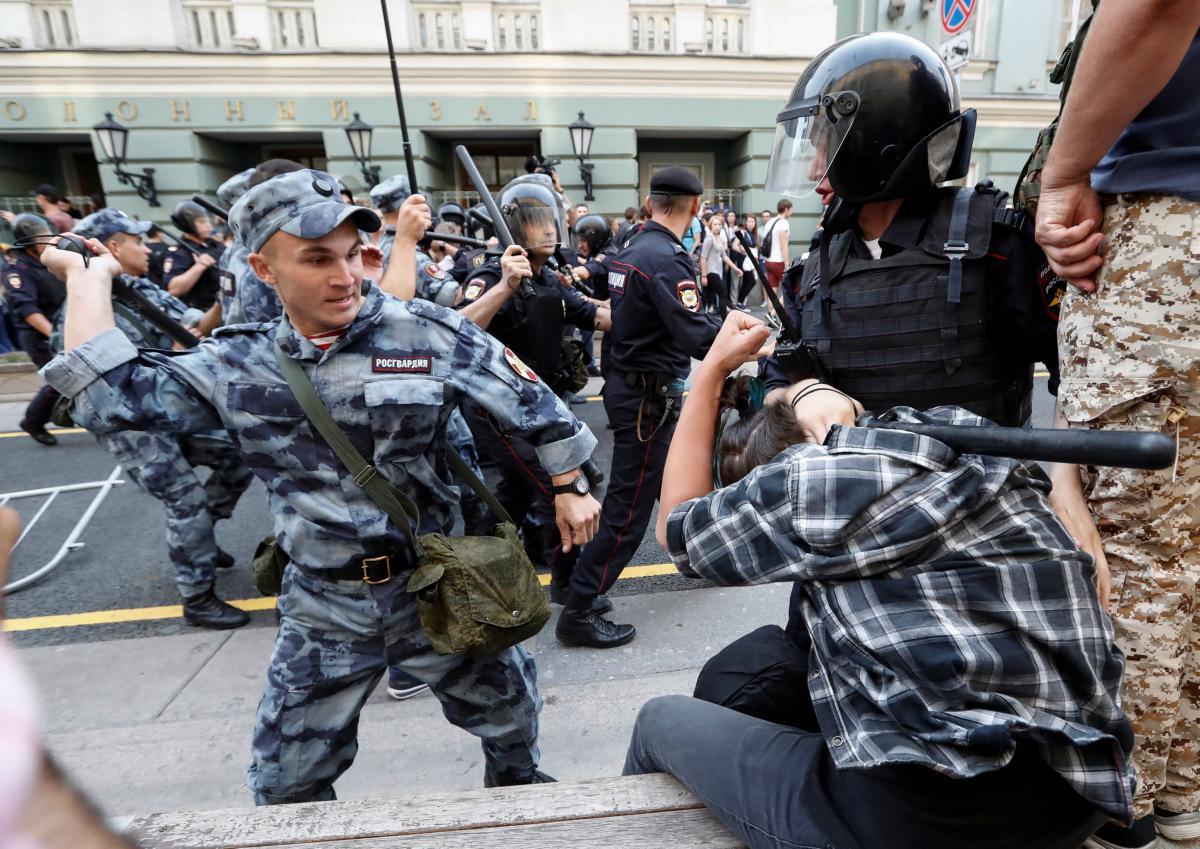Акция протеста в РФ против пенсионной реформы / REUTERS