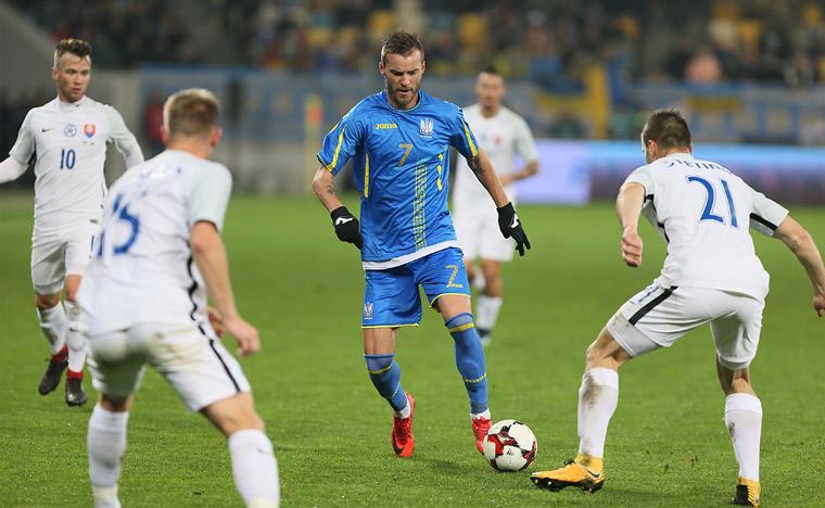 Победа над Словакией далась украинцам сложно/ фото ФФУ