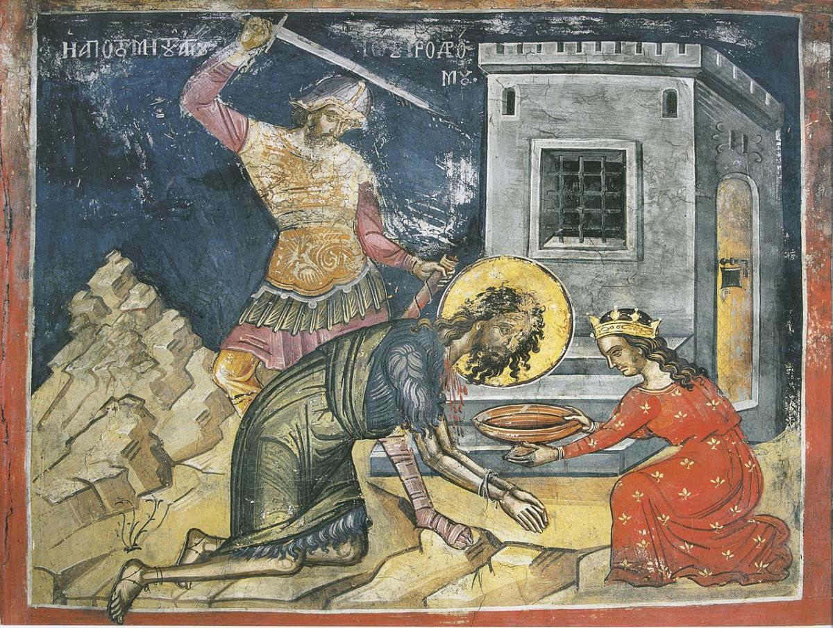 В день усікновення голови Іоанна Предтечі вірянидотримуються суворого посту / фото wikipedia.org