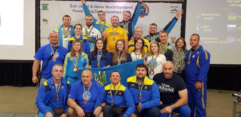 Сборная Украины по пауэрлифтингу прекрасно выступила на мировом первенстве / Спортивный комитет Украины