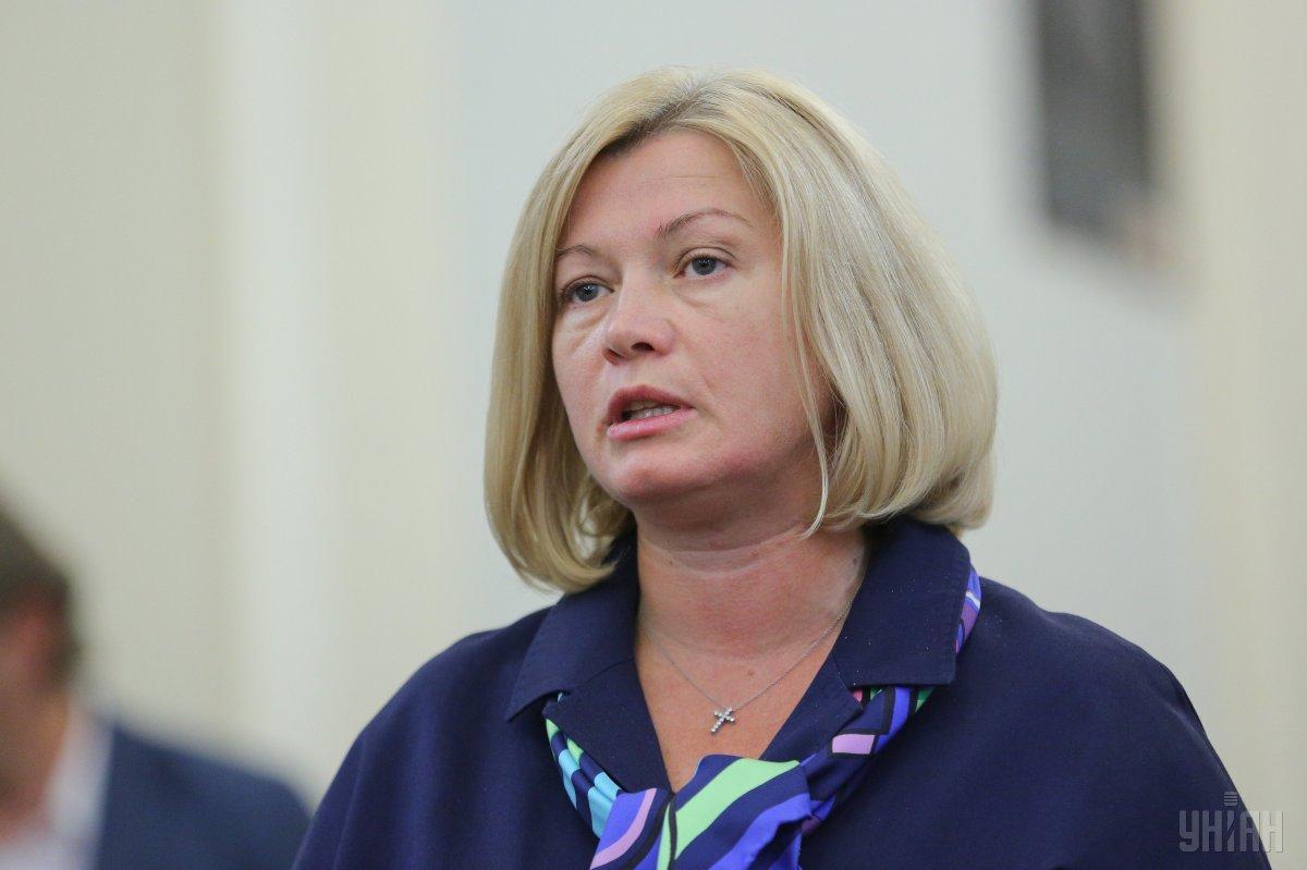 Геращенко заявила, що Кремль не готовий до процесу звільнення заручників / фото УНІАН