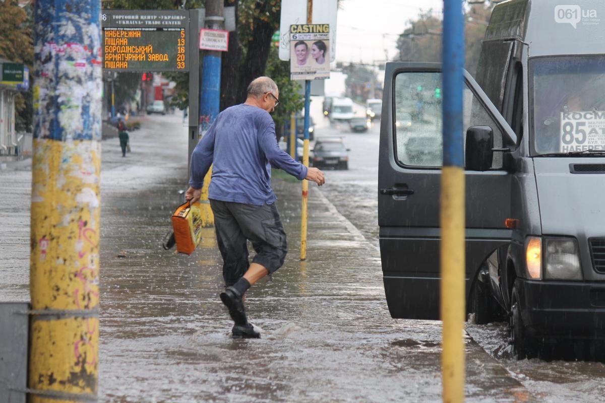Потоп в Запоріжжі / www.061.ua