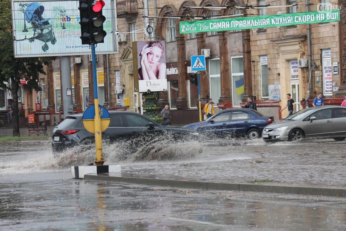 Сильний дощ затопив вулиці міста / www.061.ua