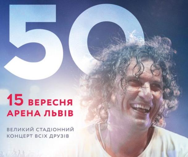 Кузьме исполнилось бы 50 лет / Скриншот