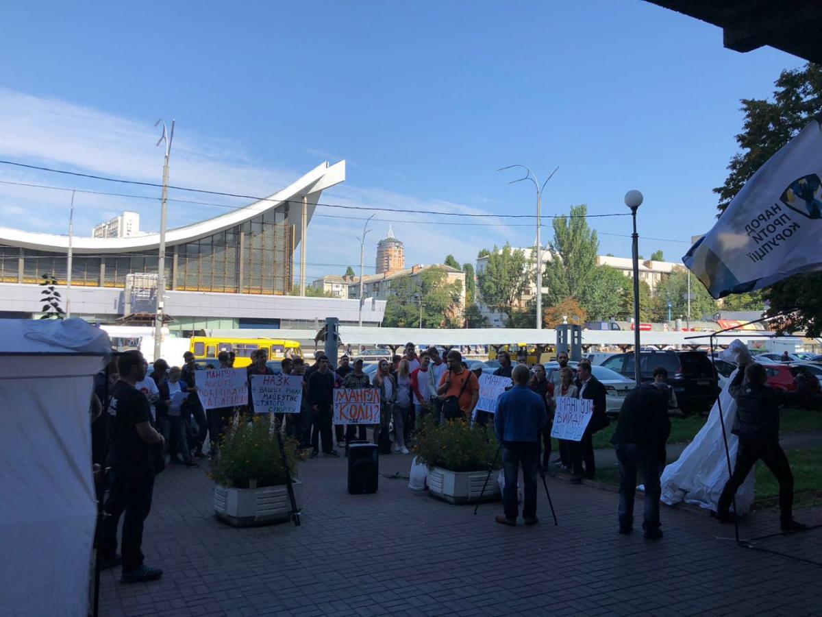 Антикорупційні організації вимагають від НАЗК розслідувати діяльність голови ФФУ Павелка / фото УНІАН