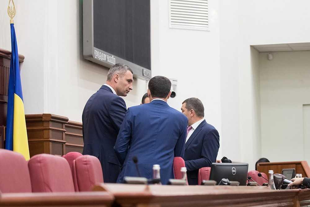 Соответствующее решение поддержали 76 депутатов Киевсовета