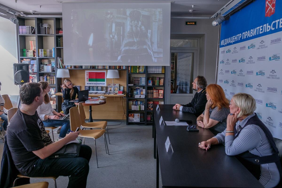 Презентация телефильма состоялась в медиацентре городского правительства Санкт-Петербурга / mitropolia.spb.ru