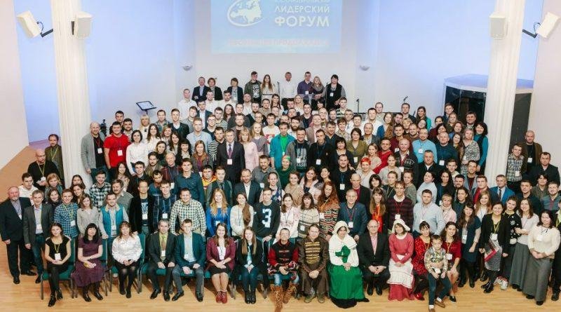 Целью форума является «оснащение евангельских лидеров инструментами для евангелизации восточноевропейских народов» / invictory.org