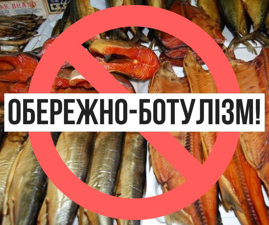 Количество жертв ботулизма достигловосьми / фото facebook.com/ulanasuprun