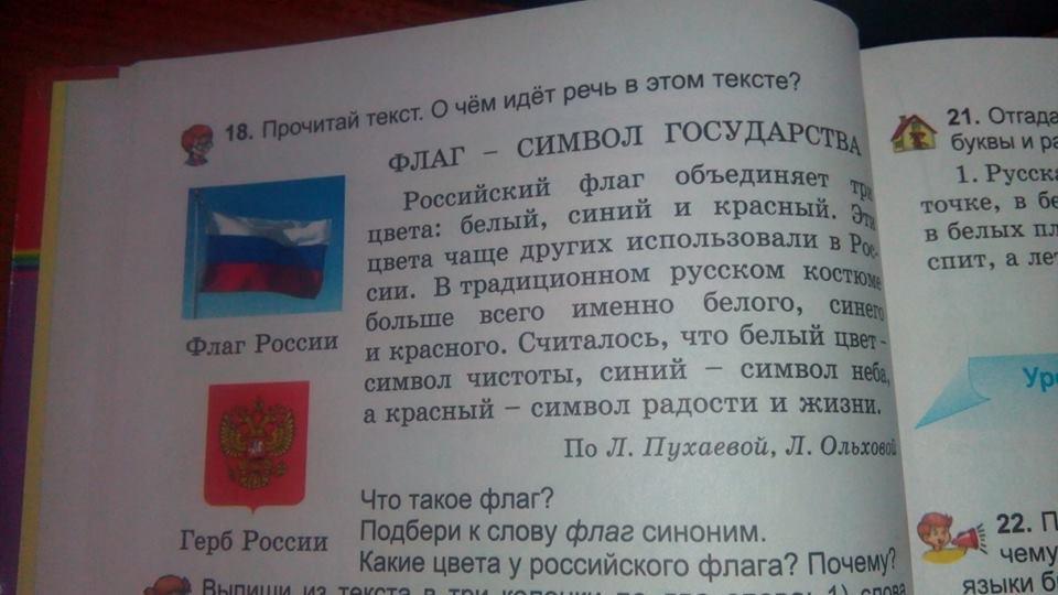 Ніцой буде ініціювати звільнення Гриневич \ Фейсбук Лариси Ніцой