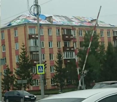 Баннеры появились на крыше 9 сентября / фото facebook.com/elena.fishka.1