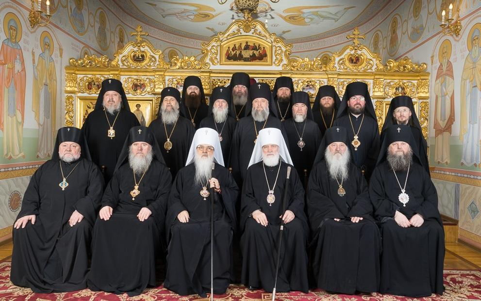 Синод Белорусской Православной Церкви / church.by