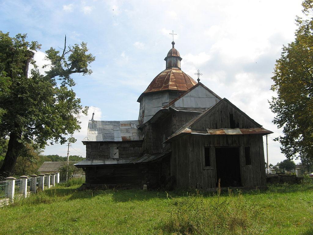 Церковь Св. Иоанна Богослова XVII века. / wikipedia.org