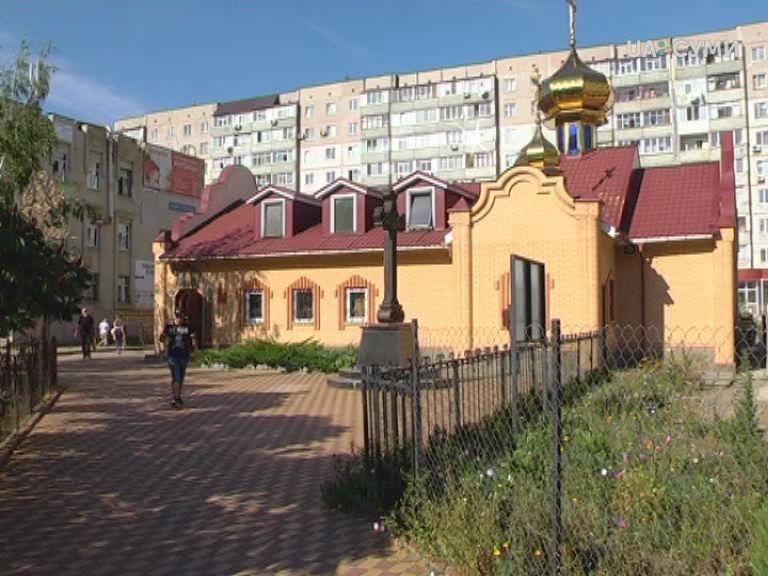 Свято-Георгієвський храм у Сумах / tv.sumy.ua