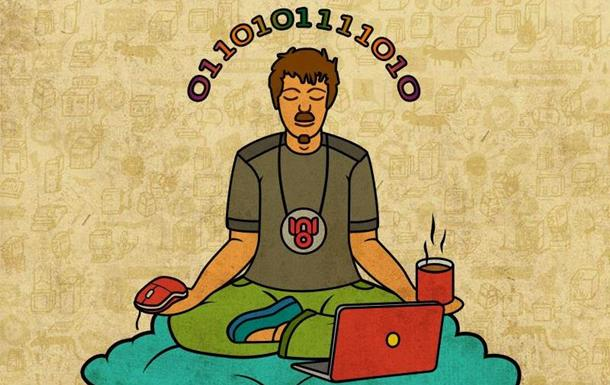 Сьогодні - День програміста / фото dribbble.com