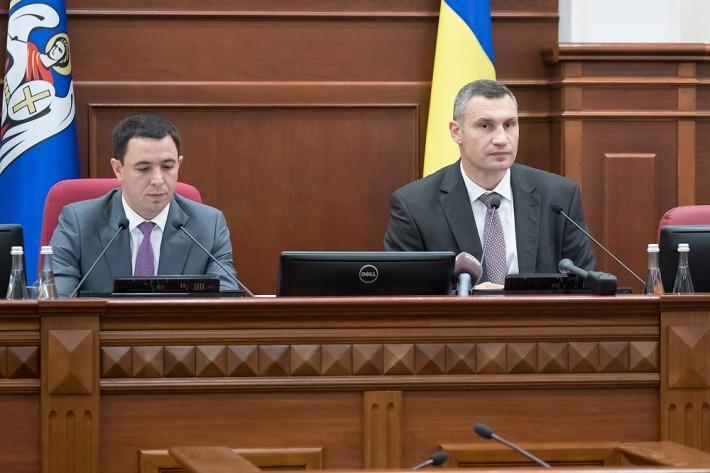 Кличко: необхідно ухвалити рішення, яке впливає на підготовку до опалювального сезону / фото kiev.klichko.org
