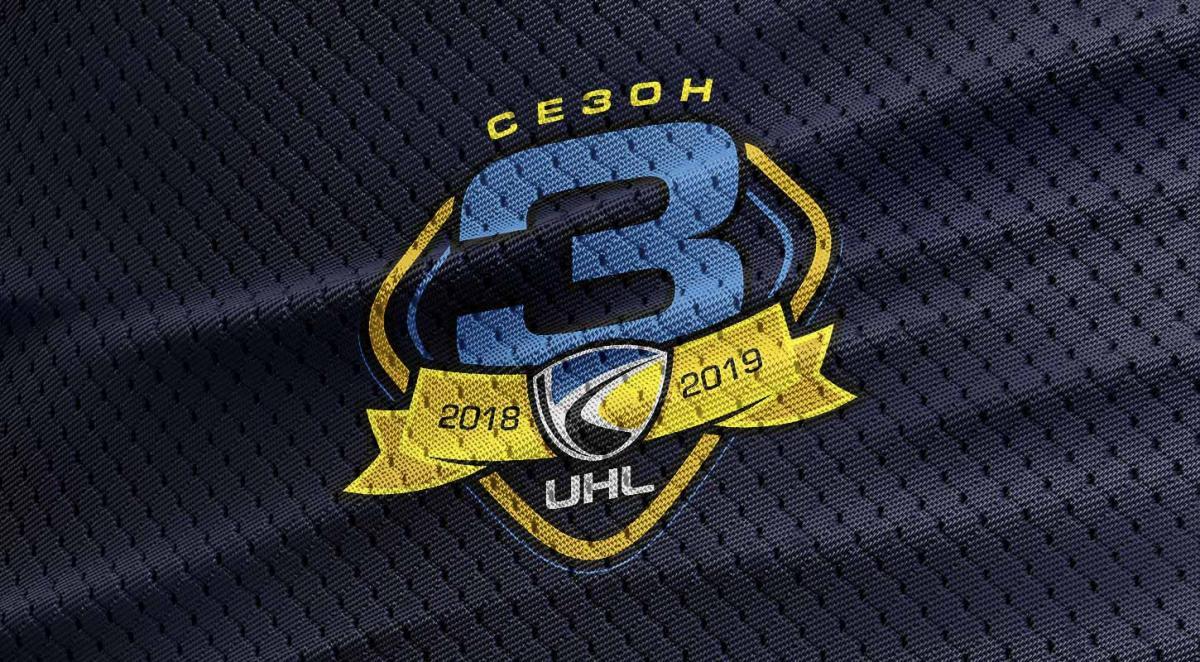 В Украине стартует новый хоккейный сезон - третий по счету под эгидой УХЛ / фото uhl.ua