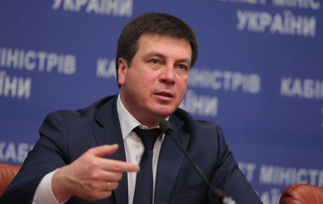 Геннадій Зубко . prm.ua