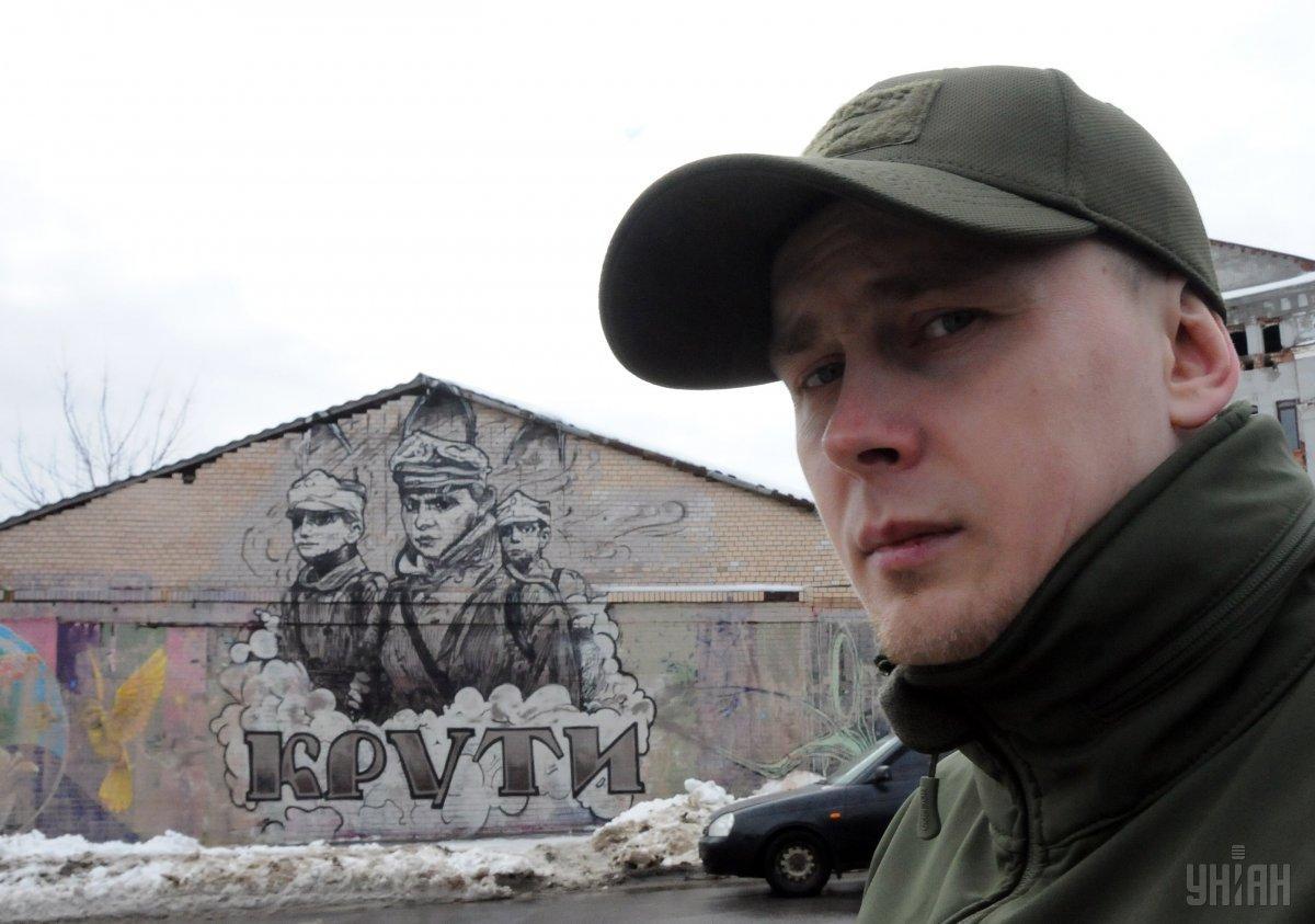 Олег Ширяев был задержан в порядке ст. 208 УПК Украины / фото УНИАН