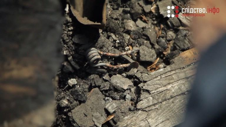 На пепелище найден второй кипятильник / фото slidstvo.info