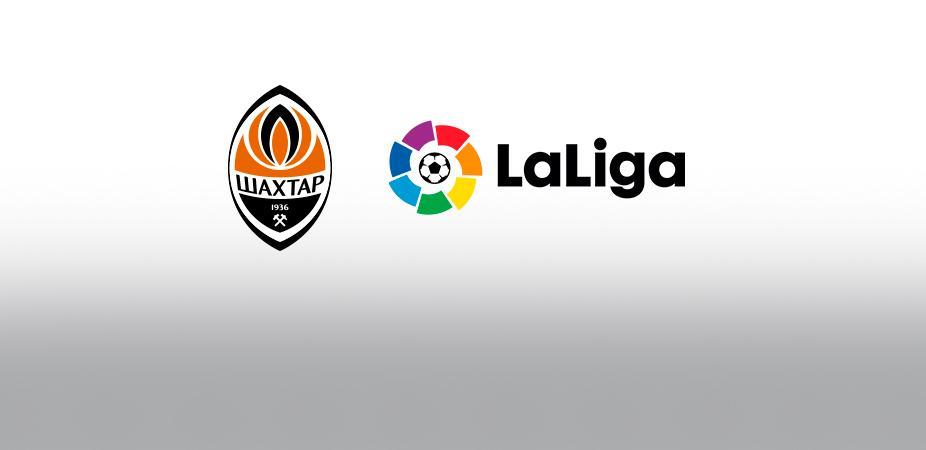 Шахтар почав співпрацю з найсильнішою лігою іспанського футболу / shakhtar.com