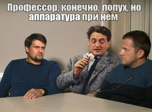 У соцмережах жартують про інтерв'ю Петрова і Боширова