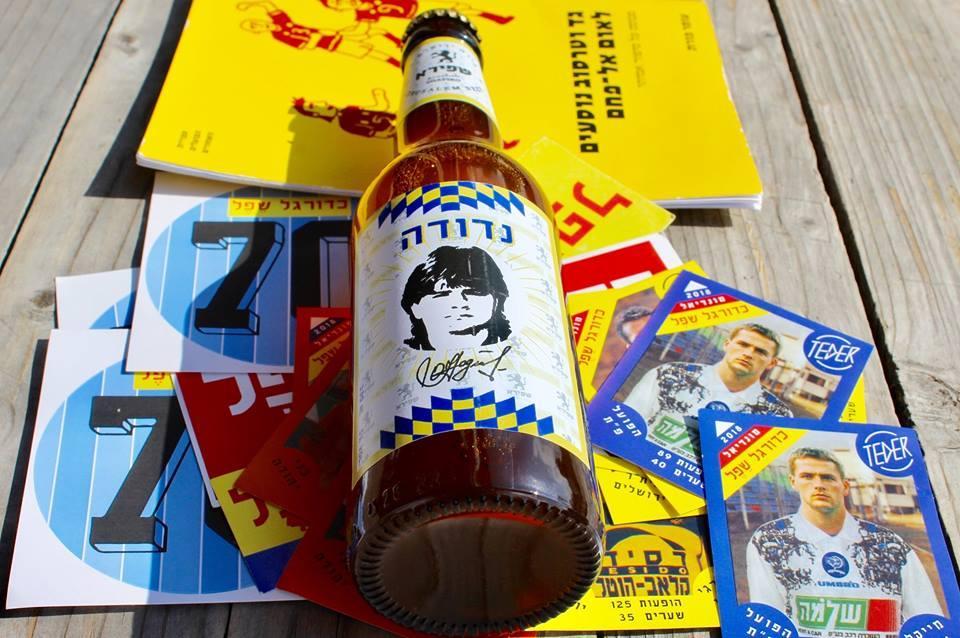 В честь Надуды в Израиле выпустили пиво / isport.ua