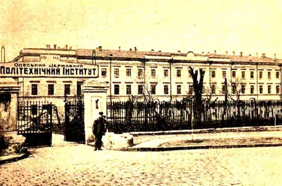 Одеський політехнічний інститут 1919 р.