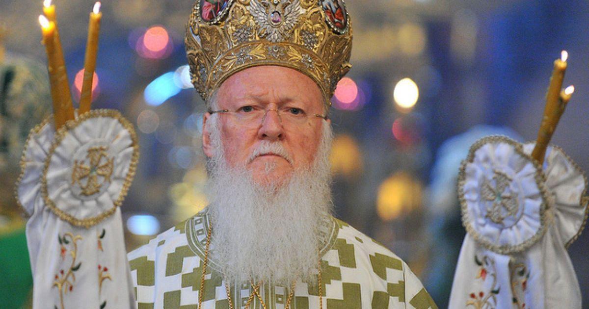 В РПЦ пока не будут молиться за Патриарха Варфоломея / tsn.ua