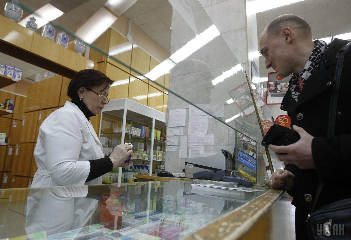 В среднем в месяц украинцы тратят на лекарства и лечение от 200 до 500 грн / фото УНИАН