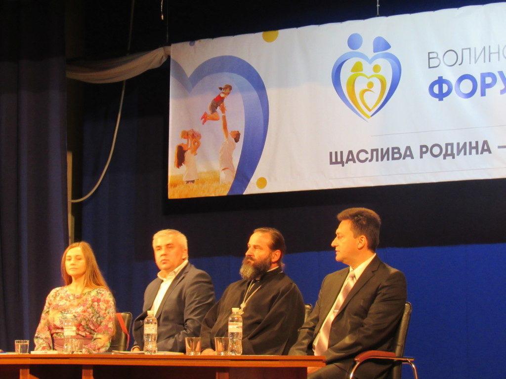 Представители Волынской епархии УПЦ приняли участие в Волынском форуме семьи / volyn.church.ua