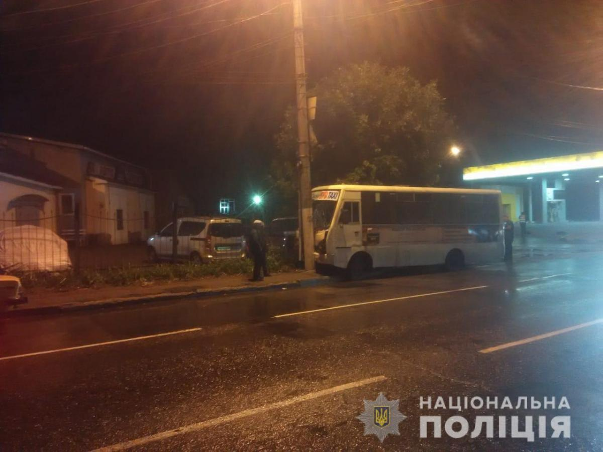 Трое пострадавших - дети / фото od.npu.gov.ua