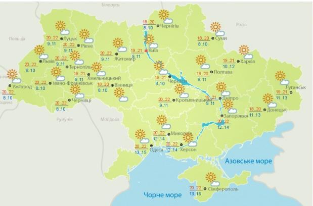 Погода в Украине на понедельник, 17 сентября, от Укргидрометцентра