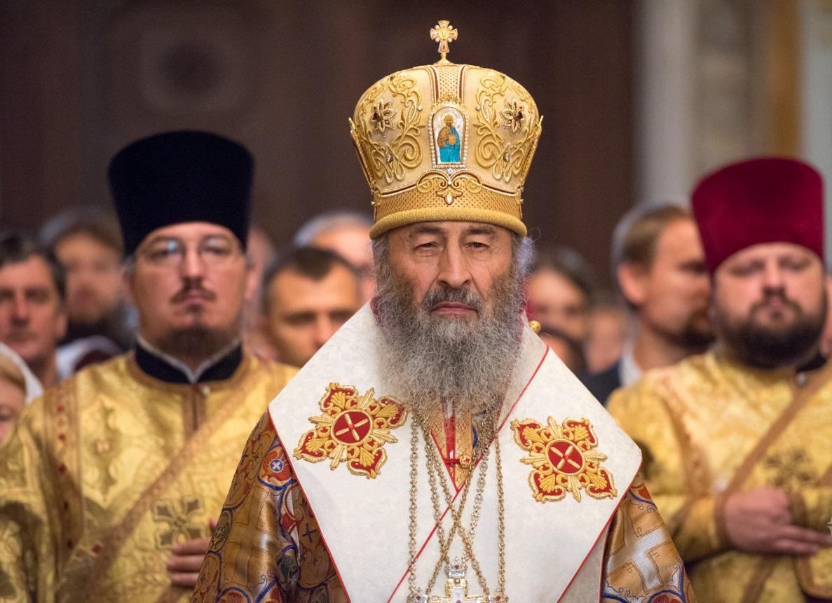 Митрополит Онуфрий рассказал, как правильно пользоваться своими талантами / news.church.ua