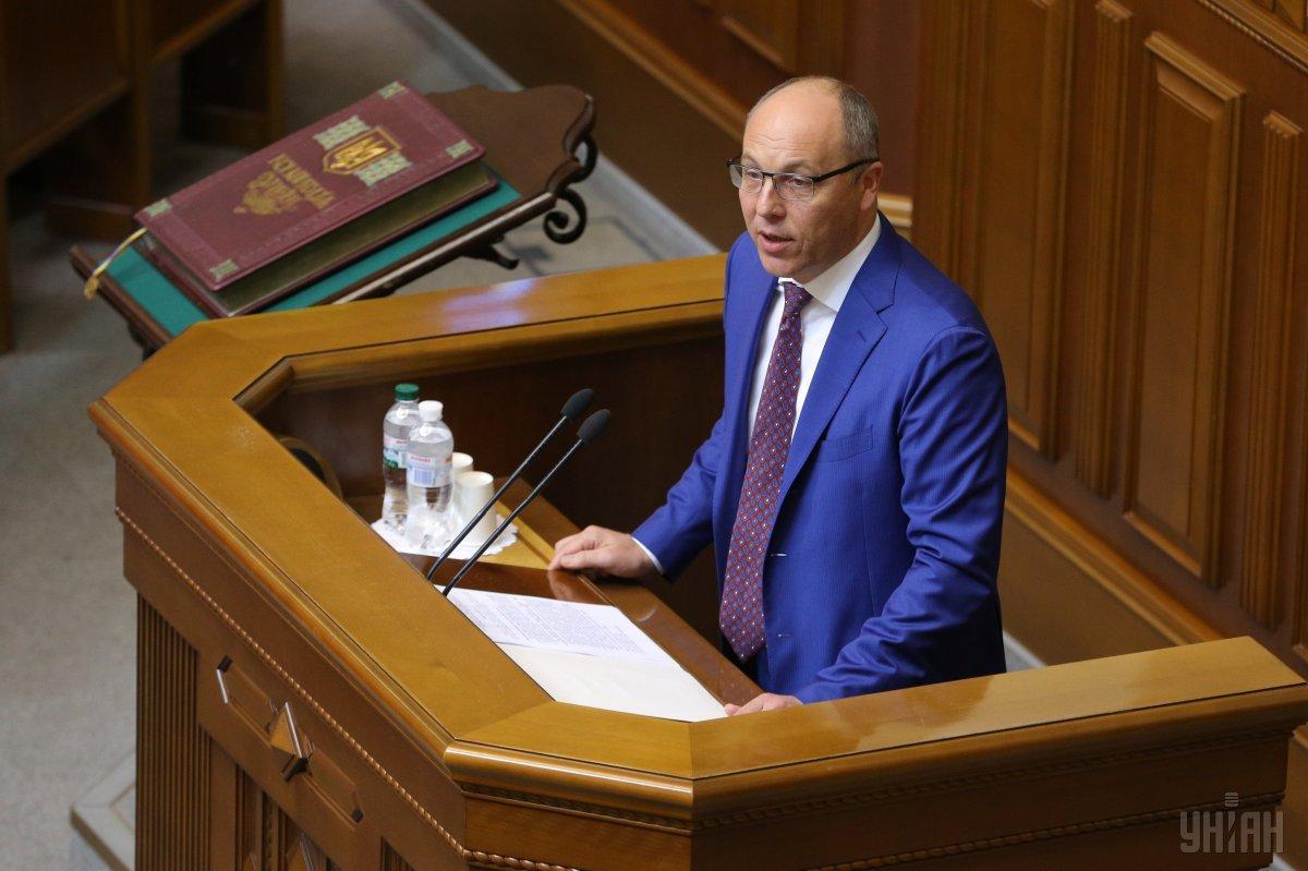 Спикер ВР предусматривает, что законопроекты о языке парламент рассмотрит в октябре / фото УНИАН