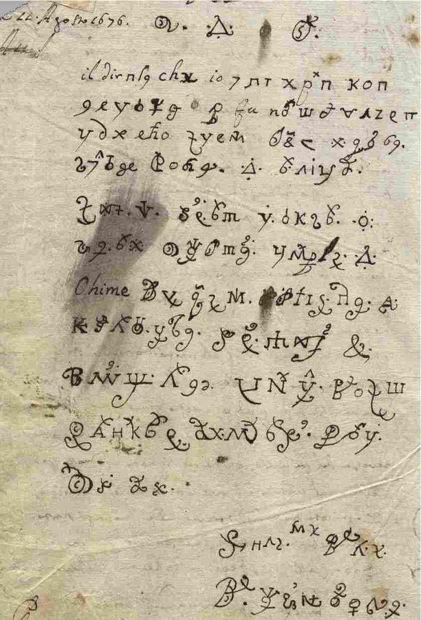 """Розшифровано """"послання диявола"""", написане у XVII столітті / vesti-ukr.com"""